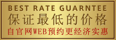 BEST RATE GUARNTEE