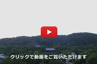 ギオン福住のyoutube動画